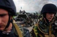 Нацгвардія практично очистила Слов'янськ від терористів, - командувач (Оновлено)