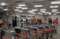 Киевское метро за год перевезло 498 млн пассажиров