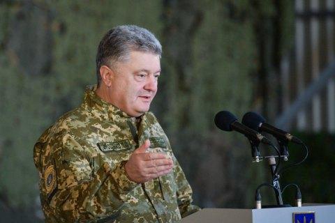 Порошенко анонсировал строительство 15 новых хранилищ боеприпасов