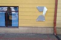 В Перемышле разбили памятную доску, посвященную, в частности, украинской художнице