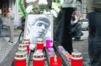 Студенты под стенами Шевченковского РО МВД Киева вспоминают Игоря Индило