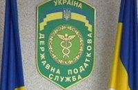В Днепропетровске работает новый антикоррупционный проект