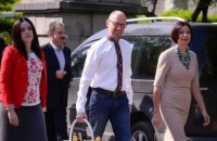 Яценюк впервые вышел на публику после отставки