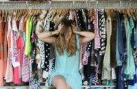 Подарите вторую жизнь одежде, которую больше не носите