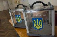 На пост городского головы Ужгорода претендовало три кандидата с одинаковой фамилией, среди них – действующий мэр
