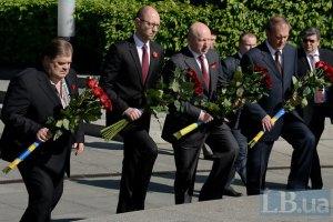 Первый общенациональный диалог пройдет 14 мая, - Яценюк