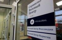 Росіян попередили про ймовірне закриття всіх візових центрів