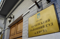 Печерський суд арештував одного з підозрюваних у справі Луценка та Вербицького