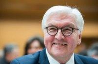 Президентом Германии избран Франк-Вальтер Штайнмайер