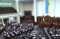 Рада виділила додатково 1,4 млрд гривень на зарплати військовим і 1 млрд гривень - шахтарям у 2019