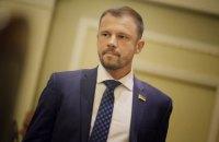 В Раде начали сбор подписей за отставку главы комитета по образованию Бабака
