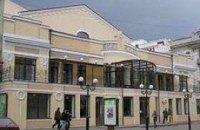 В Одесском театре из-за снега протекает крыша
