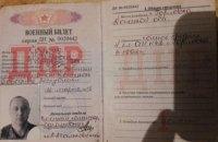 """Бойовика """"ДНР"""" з Горлівки засудили до 9,5 років в'язниці"""