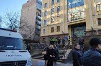 Заседание Высшего совета правосудия отложили из-за сообщения о минировании