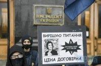 В Раде начали сбор подписей за отставку Венедиктовой из- за приговора Стерненко