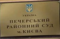 В Печерском районном суде гуляют с самого утра