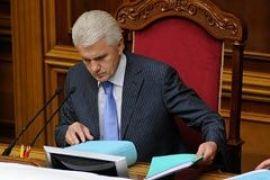 Литвин подписал закон о местных выборах