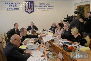 Рабочая группа установила сроки лечения Тимошенко за границей
