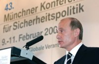 Путин отказался ехать на Мюнхенскую конференцию по безопасности