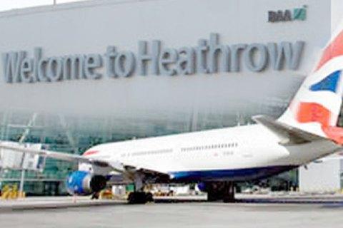 В аеропорту Лондона заарештовано підозрюваного в тероризмі