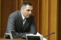 Генпрокуратура допитала Портнова у справі Майдану