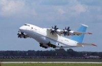 Україна завершила випробування Ан-70