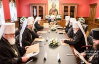 Синод УПЦ МП попросив Порошенка захистити церкву від політичних спекуляцій
