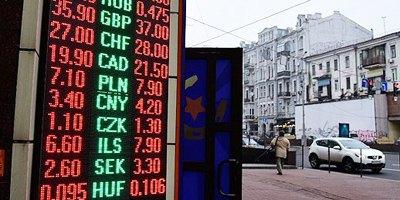 Дефолт, девальвація та інші ризики у новому макропрогнозі Центру Разумкова