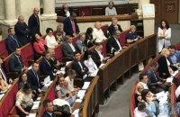 Рада приняла в первом чтении законопроект о географических названиях товаров