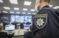 Поліція Одеси посилила охорону Куликового поля, вранці грубих порушень не зафіксовано