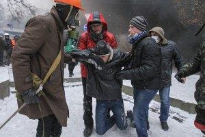 """""""УДАР"""" повідомляє про вогнепальні поранення двох активістів на Грушевського"""