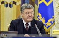 В воскресенье Порошенко проведет пресс-конференцию по случаю безвиза с ЕС