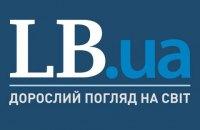 LB.ua розпочинає програму з фандрайзингу