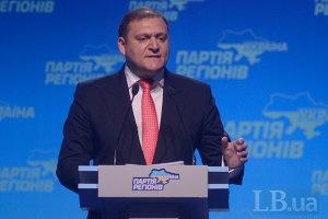 """Добкин: на базе ВР необходимо создать """"круглый стол"""" национального примирения"""