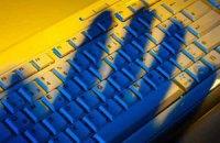 У Нідерландах запропонували легалізувати DDoS-атаки
