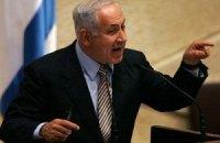 Меркель обговорить з Нетаньяху ситуацію на Близькому Сході