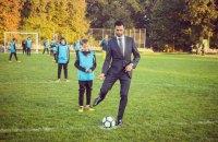 """Мадридський """"Реал"""" відкрив у Тернополі дитячу школу"""