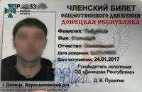 СБУ викрила бойовика, який воював на боці терористів в окупованому Донецьку