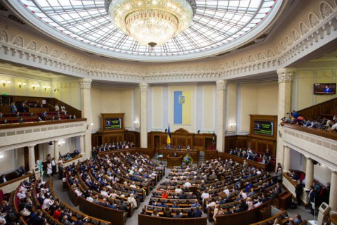 Рада на позачерговому засіданні ухвалила за основу зміни до Бюджетного кодексу