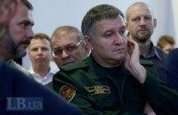 МВС обшукало кабінет затриманого екс-голови ДСНС Бочковського