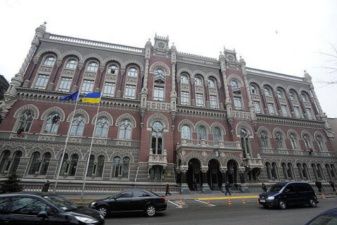 Україна наростила резерви до $14 млрд