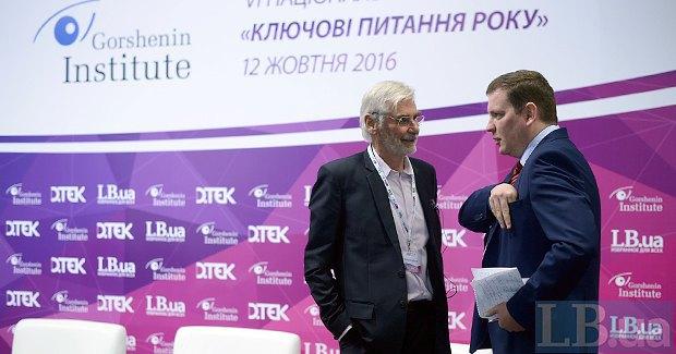 Майкл Эмерсон (слева) и Юрис Пойканс