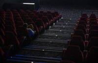 Работу кинотеатров планируется возобновить 2 июля
