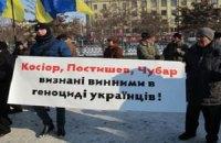 В Днепропетровске требуют переименовать одну из центральных улиц