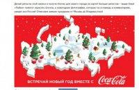 """Найем предложил бойкотировать """"Кока-Колу"""""""