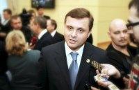Льовочкін: Кабмін Гройсмана повинен працювати до президентських виборів