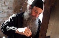 Томос для ПЦУ каліграфічно оформив на пергаменті іконописець з афонського монастиря