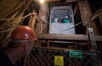 Двое шахтеров на Луганщине попали под завал, один из них погиб (обновлено)