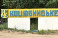 Главу Коцюбинского отстранили от должности после слушаний о присоединении к Киеву
