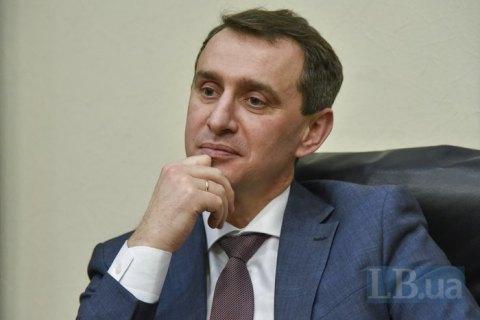 Віктора Ляшка призначили міністром охорони здоров'я